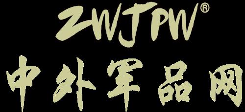 天津世纪军茂商贸有限公司