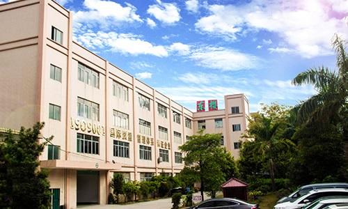 廣州市東櫻生物科技有限公司