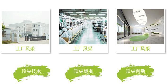 廣州清茹化妝品有限公司