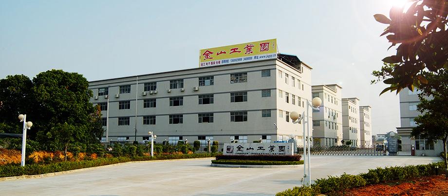 廣州葆妍生物科技有限公司