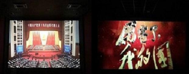 vwin 米兰|首页下载航天信息技术有限公司党支部号召公司全体职工观看大型纪录片《厉害了,我的国》