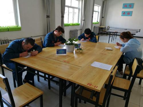 奥福集团开展六月安规考试