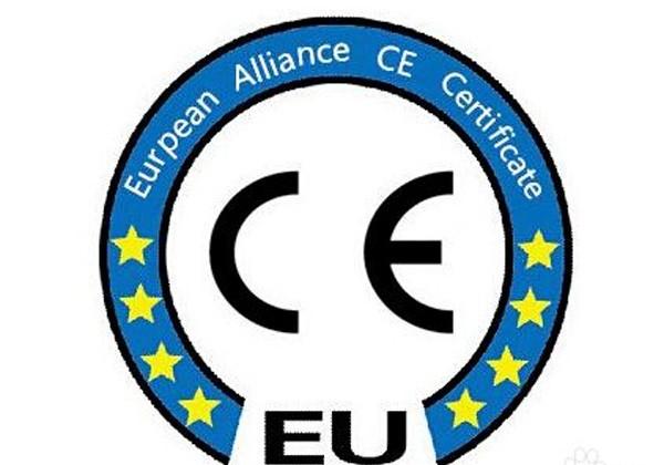 欧盟CE注册咨询服务