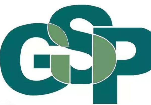 新版GSP医药冷库设计方案