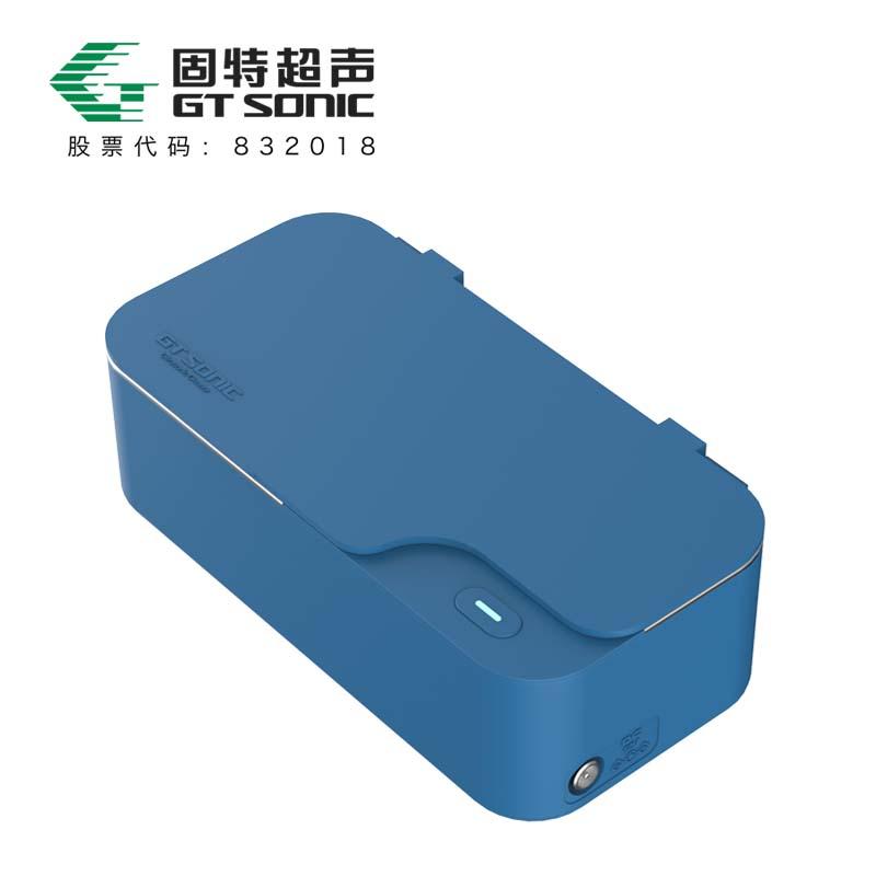 GT-X1小型超聲波眼鏡清洗機