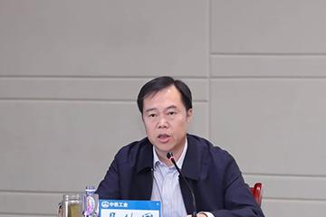中铁工业党委召开学习宣传贯彻党的十九大精神专题党课视频会