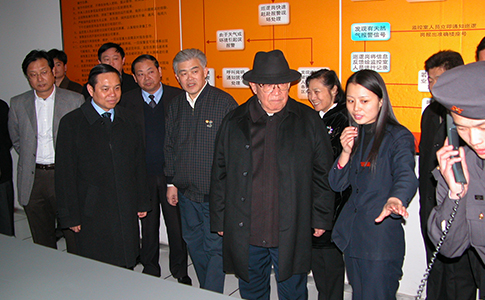 On November 28, 2004, former Minister of National Defense Chi Haotian inspected Xinyuan Masters
