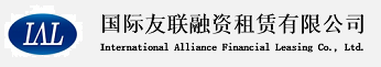南山融资租赁天津有限公司