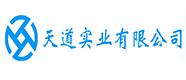 重慶天道實業有限公司