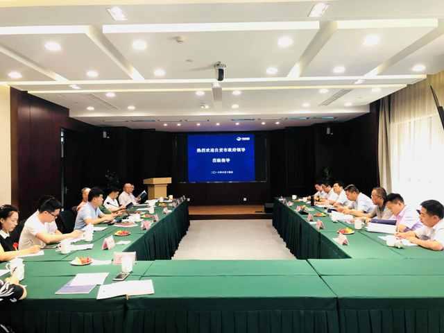 来访︱自贡市政府副市长鲜光鹏一行到访浙江省四川亚虎下载app