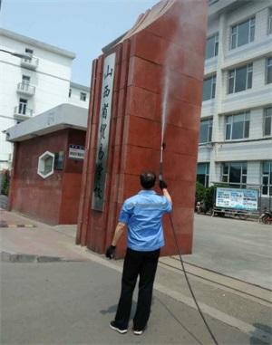 公司专业的清洗队清洗大理石大门