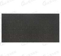戶外表貼S5全彩LED顯示屏