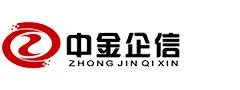 中金企业北京国际信息咨询有限公司