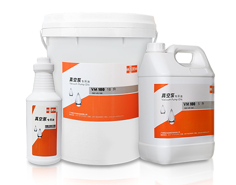 德国普熙VM100真空泵油 旋片式真空泵专用油 真空泵润滑油