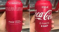 可口可乐这次又调皮了,罐装芬达是不是很惊喜,有没有很意外?