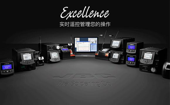 塞尔科技深圳有限公司
