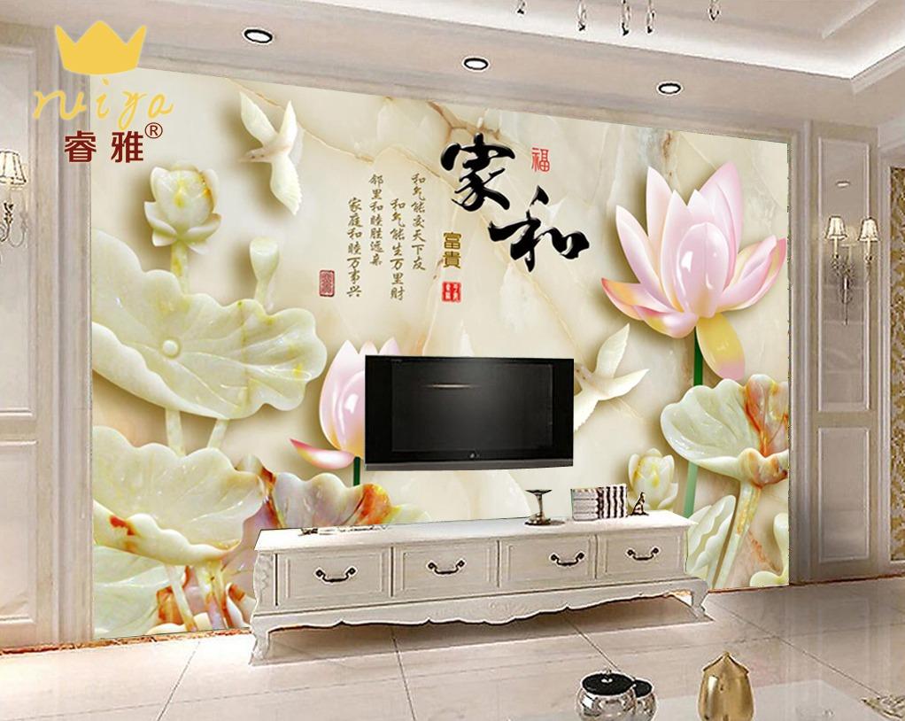 家和富贵028 工艺:平面UV-150元/m²