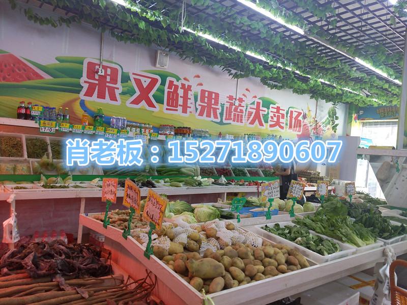 汉阳超宽门头水果生鲜超市转让/可空转