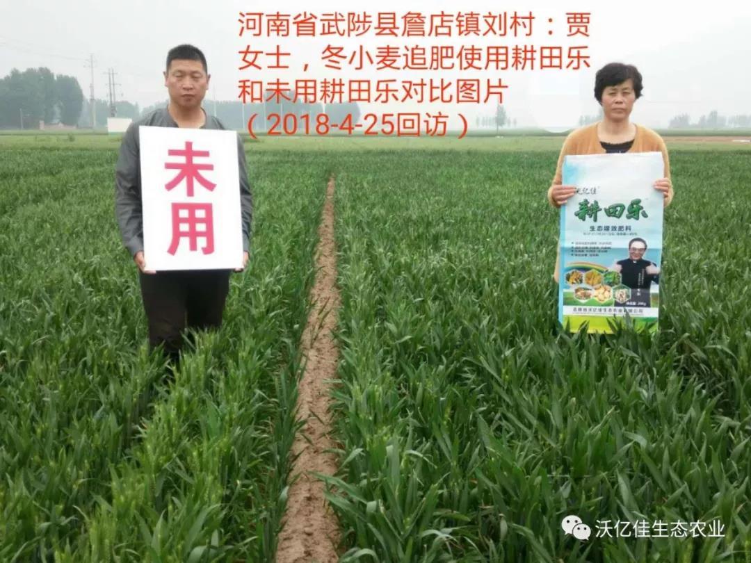 能让农民真正受益的产品才是好产品—beplay体育官网乐