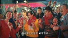 王老吉新出的广告片终于走心了,这次不仅仅是怕上火