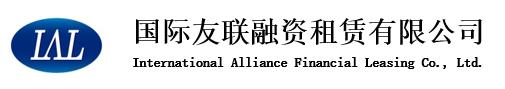 南山融資租賃天津有限公司