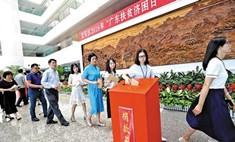 深圳宝安人民政府|党员干部当先锋 为慈善事业作表率