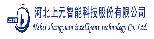 河北上元亚博国际APP下载科技股份有限公司