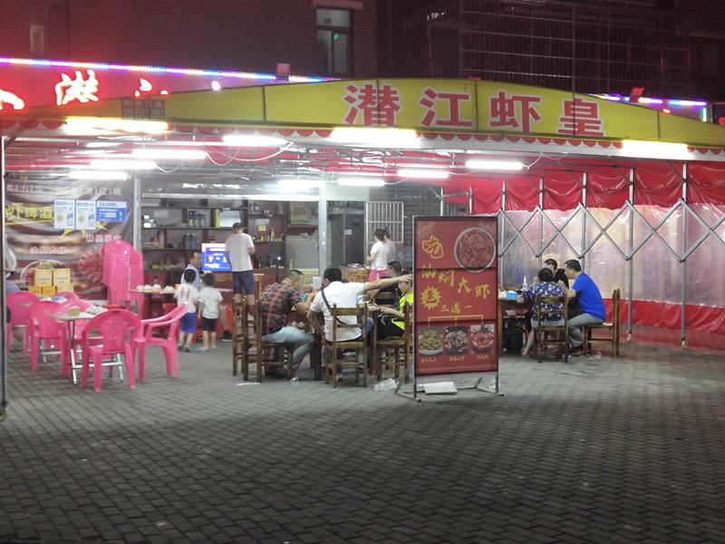 汉阳盈利餐饮大排档转让