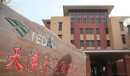 天津泰达国际养老院