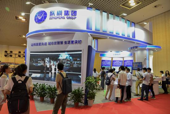 大咖云集! 亚洲城游戏官方网站精彩亮相 2018物联中国年度盛典