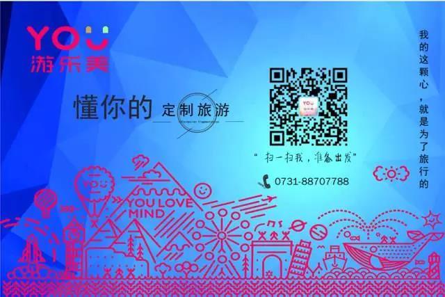 亚博体育app官网下载美CEO张萌女士赴清迈考察 积极开拓海外目的地资源