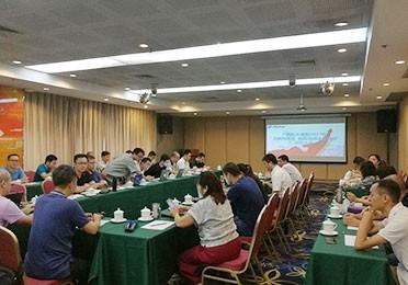 vwin 米兰|首页下载航天信息技术有限公司2017年决胜四季度动员大会