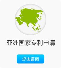 国际亿博国际备用申请