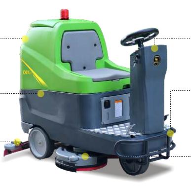 DQX86驾驶式洗地机