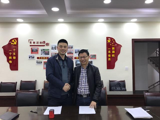 我公司与城口县鸡鸣乡签订对口支援战略合作协议