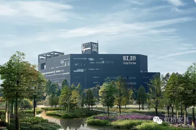 中華人民共和國辦公家具行業標準起草單位 — 佛山市虹橋家具有限公司