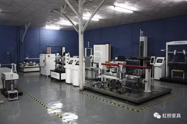 技術驅動創新,虹橋家具榮獲國家高新技術企業認定!