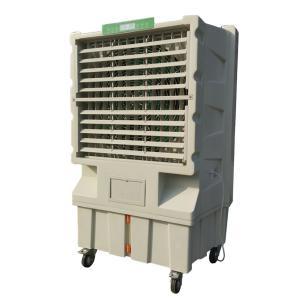工业冷风机实现降温作用的原理