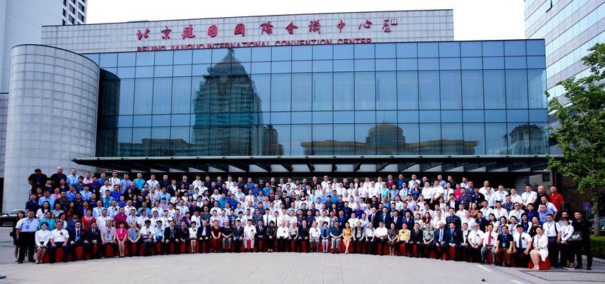 kok平台新用户送彩金文化与经济合作发展恳谈会 暨北京kok平台新用户送彩金企业kok登录成立大会在京举行