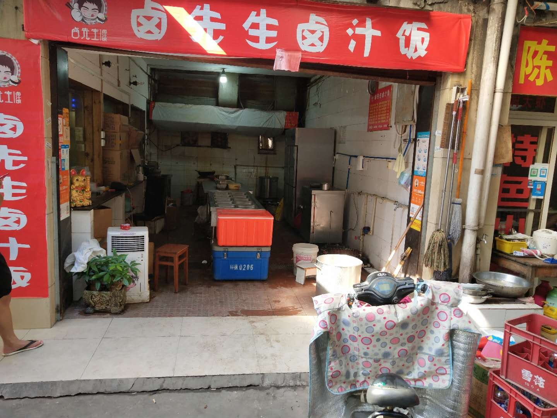 汉阳鹦鹉大道临街旺铺转让租金优渥