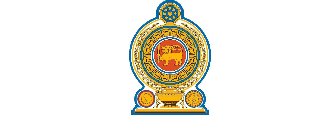 斯里兰卡交通和民航部