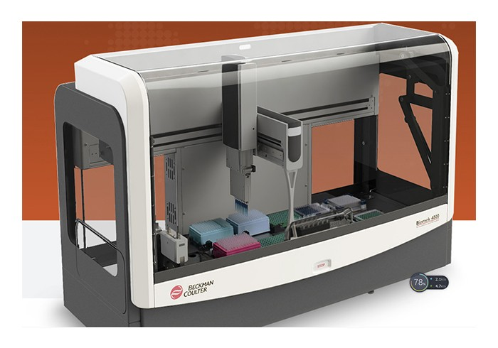 Biomek 4000实验室自动化工作站