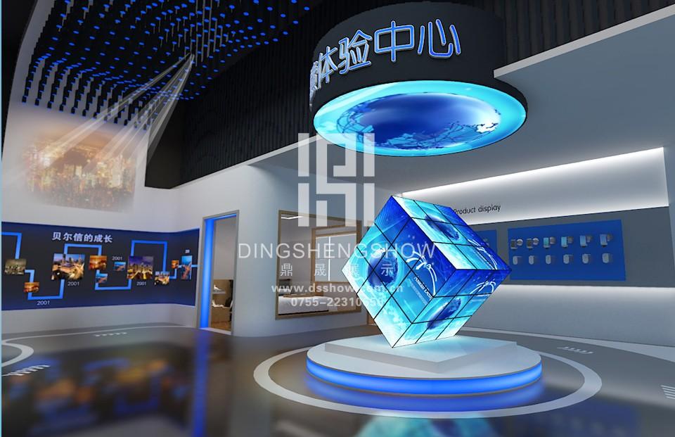 青岛贝尔信企业展示厅