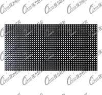 戶外表貼Q6.66全彩LED顯示屏