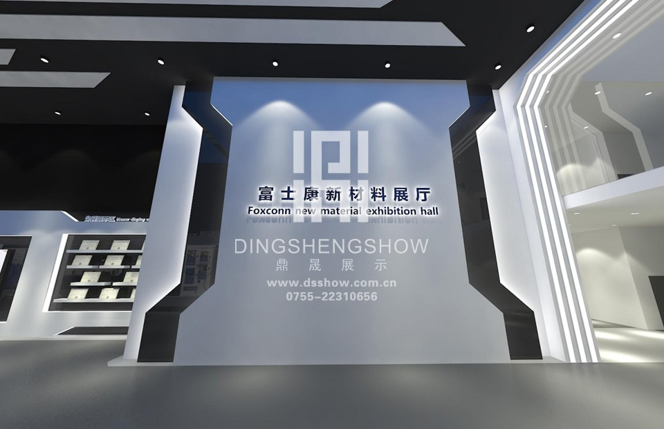 富士康集团新材料展示厅