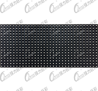 户外表贴Q10 2扫全彩LED显示屏