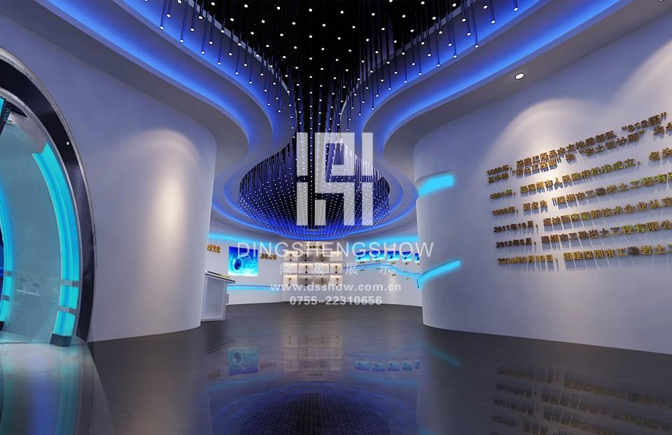 深圳工勘集团展示厅