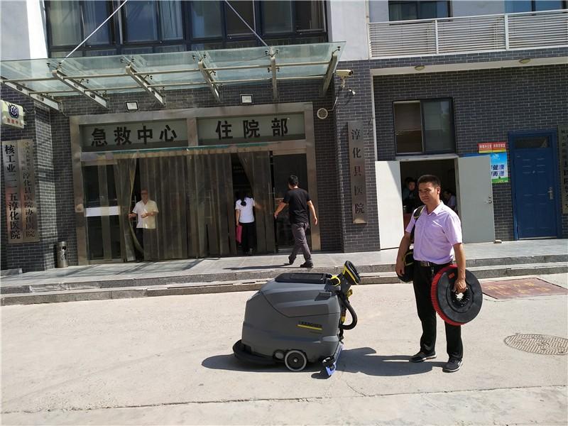 淳化县医院购买手推式洗地机