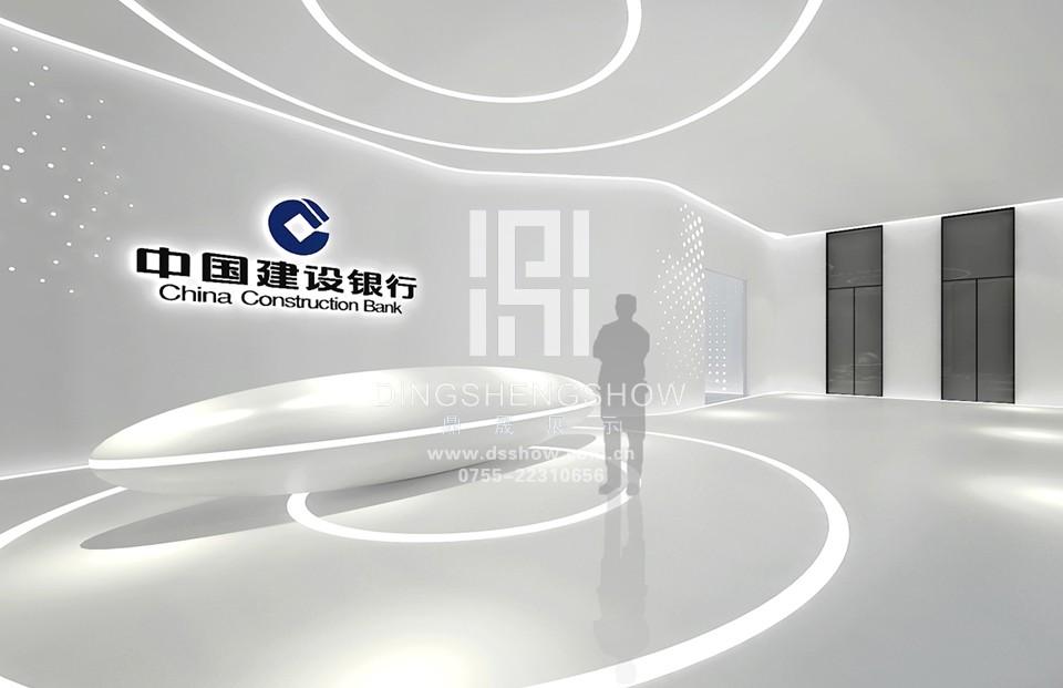 中国建设银行湖南创新实验室及行史展厅