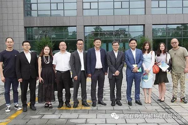 【公司资讯】新加坡国会议员、星展银行副总裁一行人员莅临佳净洁考察